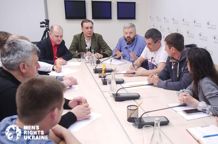 """Дискусія """"Права Чоловіків в Україні. Що потрібно змінити?"""""""